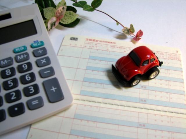 【廃車にするなら必須】自賠責保険金の還付方法。手続きしない人は損してる。